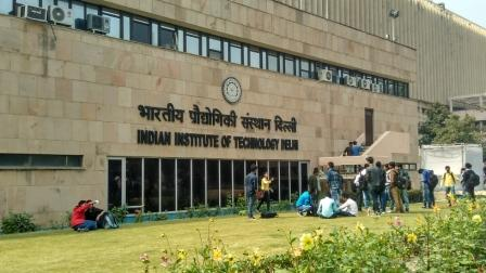 Best IT Colleges in Delhi ncr
